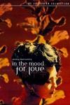 فیلم در حال و هوای عشق