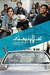 نقد فیلم سلام بمبئی, Salam Mumbai, فیلم فارسی یا فیلم هندی