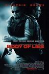 فیلم یک مشت دروغ