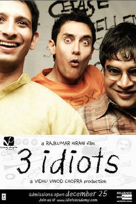پوستر فیلم سه احمق