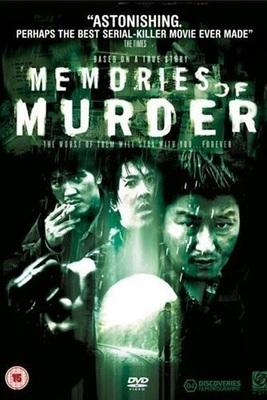 نقد فیلم خاطرات قتل, Memories of Murder, جویندگان ناکام