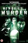نقد فیلم خاطرات قتل, Memories of Murder, اثری تاثیرگذار و به یادماندنی