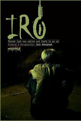 پوستر فیلم ایرو