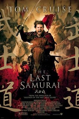 فیلم آخرین سامورایی