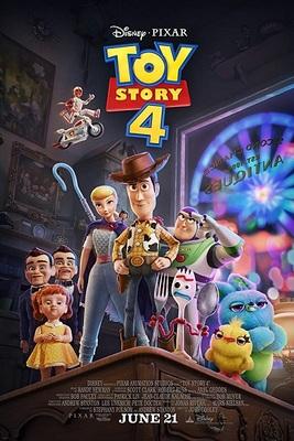 پوستر فیلم داستان اسباب بازی 4