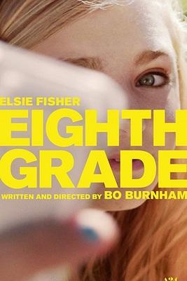 نقد فیلم پایه هشتم, Eighth Grade, یک اثر شایسته در کنار مدعیان