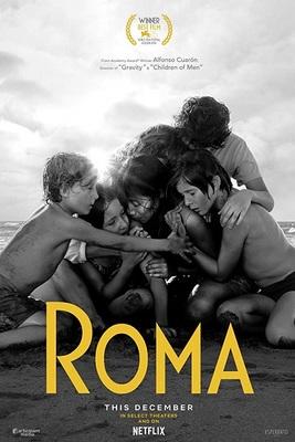 یادداشتی بر فیلم رما, Roma, ستایش با قلم کفاف ریشه نمی دهد.