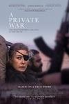 فیلم جنگ خصوصی