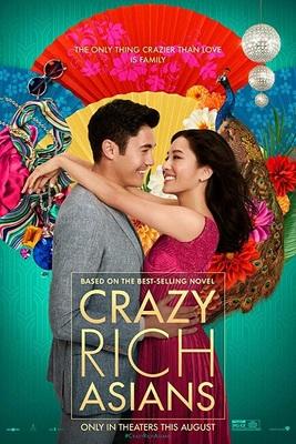 پوستر فیلم آسیایی های خرپول
