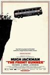 نقد فیلم رقیب پیشتاز, The Front Runner, هیو جکمن در یک درام متفاوت سروصدا به پا کرده است