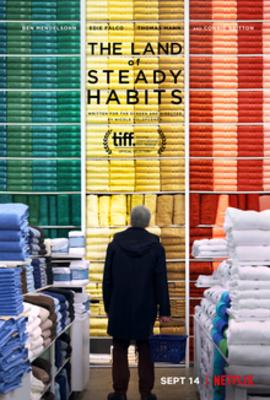 یادداشتی بر فیلم سرزمین عادت های پایدار, The Land of Steady Habits, مصیبت های یک بازنشسته