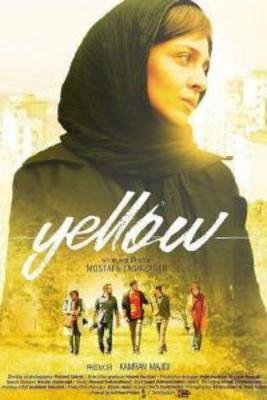 پوستر فیلم زرد