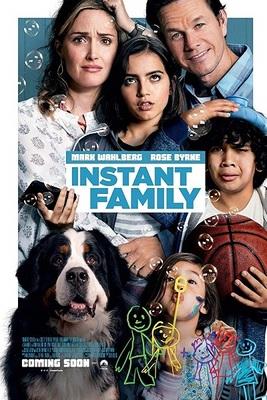 فیلم خانواده فوری
