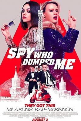پوستر فیلم جاسوسی که مرا قال گذاشت