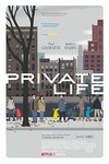 نقد فیلم زندگی خصوصی, Private Life, یک الماس کوچک از جنکینز