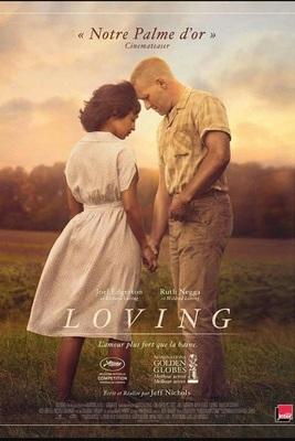 پوستر فیلم دوست داشتن