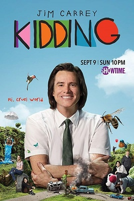 پوستر فیلم شوخی
