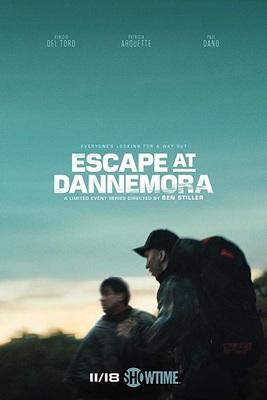 سریال فرار از دانمورا