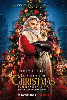 پوستر فیلم ماجرای کریسمس