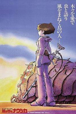 پوستر فیلم ناوسیکا از دره باد