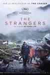 نقد فیلم شیون, the wiling, شاهکاری دیگر از سینمای کُره