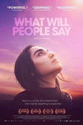 پوستر فیلم مردم چه می گویند