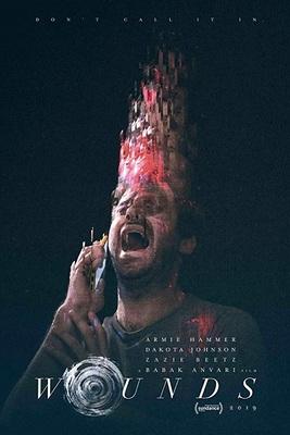 نقد فیلم زخم ها, Wounds, فیلمی شرور و ترسناک که برای شکنجه آرمی هامر ذوق دارد