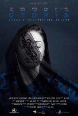 پوستر فیلم آرمان شهر