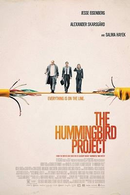 نقد فیلم پروژه مرغ مگس خوار, The Hummingbird Project, اثری تهی درباره ی سرمایه داری جهانی