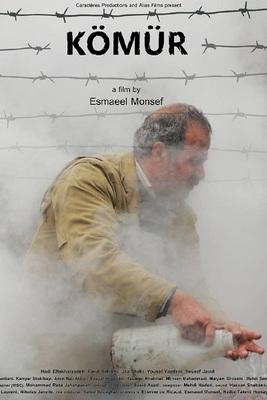 پوستر فیلم زغال