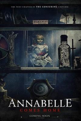 نقد فیلم آنابل به خانه می آید, Annabelle Comes Home, بازگشت عروسک اهریمنی