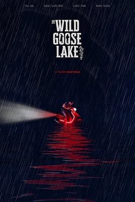 پوستر فیلم دریاچه غاز وحشی