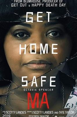 نقد فیلم مادر, Ma movie, بازی خوب« اکتاویا اسپنسر »در یک تریلر ترسناک