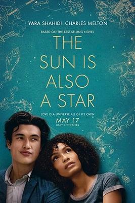 خورشید هم یک ستاره هست