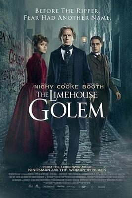 پوستر فیلم گولم لایم هاوس