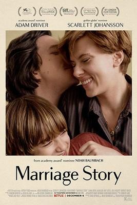 نقد فیلم داستان ازدواج, Marriage Story, فیلمی سرگرم کننده، دردناک و احساسی حول انسانیت و قضاوت