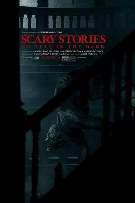 فیلم داستان های ترسناک برای گفتن در تاریکی