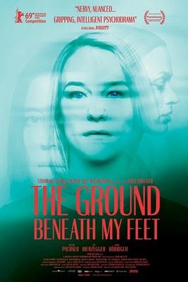 فیلم زمین زیر پای من