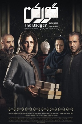 نقد فیلم گورکن, The Badger, «گورکن» یک پایان گولزننده