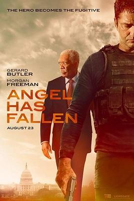 نقد فیلم سقوط فرشته, Angel Has Fallen, فرو رفتن در یک طبقه رقت آور