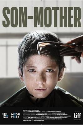 نقد فیلم پسر - مادر, son - mother, اثری خلاقانه از مهناز محمدی در اولین فیلمش
