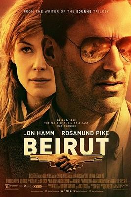 یادداشتی بر فیلم بیروت, Beirut, شهری برای همیشه