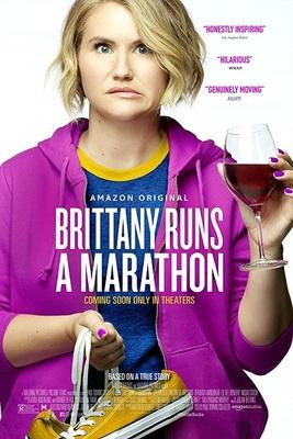 فیلم بریتانی در یک ماراتن شرکت می کند