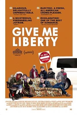فیلم به من آزادی بدهید