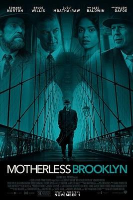 فیلم بروکلین بی مادر