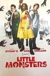 فیلم هیولاهای کوچک
