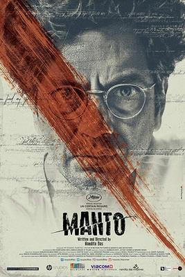 یادداشتی بر فیلم مانتو, Manto, رو در رو با حقیقت