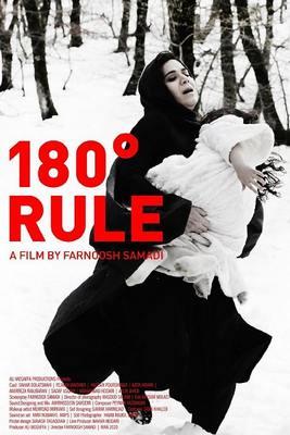 نقد فیلم خط فرضی, 180° Rule, سینمای سیاه اجتماعی روی خط کج معوج