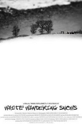 برف های سپید سرگردان
