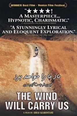 فیلم باد ما را خواهد برد